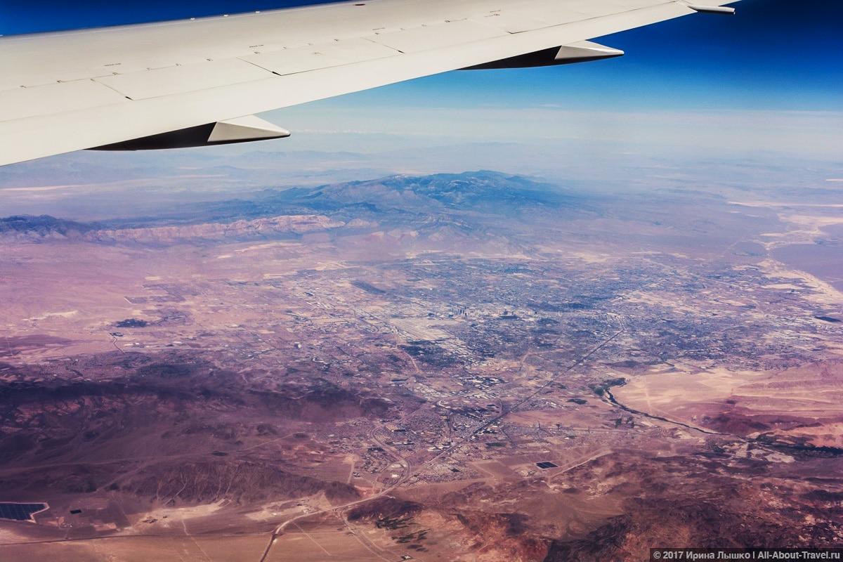 New York LA Las Vegas 9 - Пора валить в Лос-Анджелес! ... а потом в Лас-Вегас!