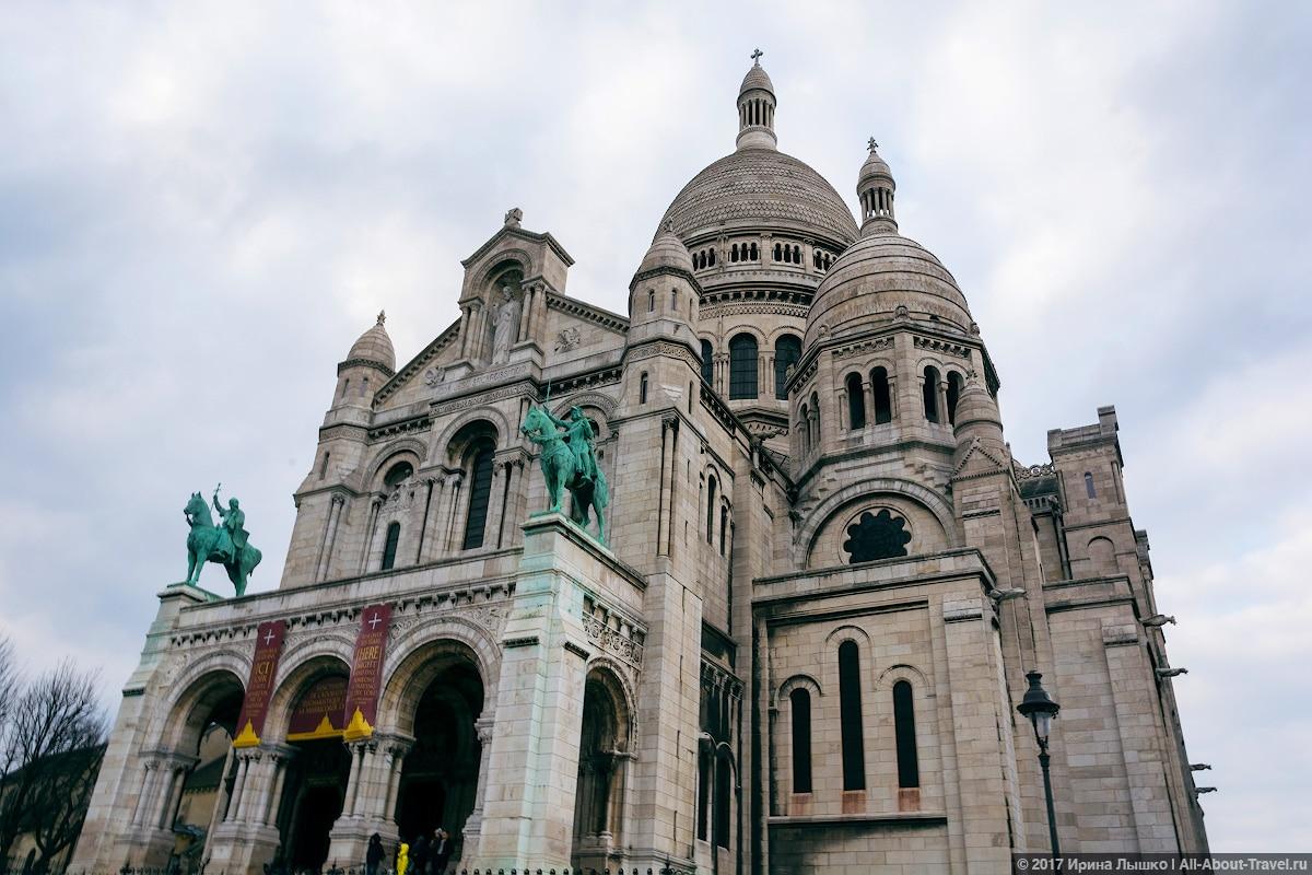 Париж, Монмартр, Сакре-кер
