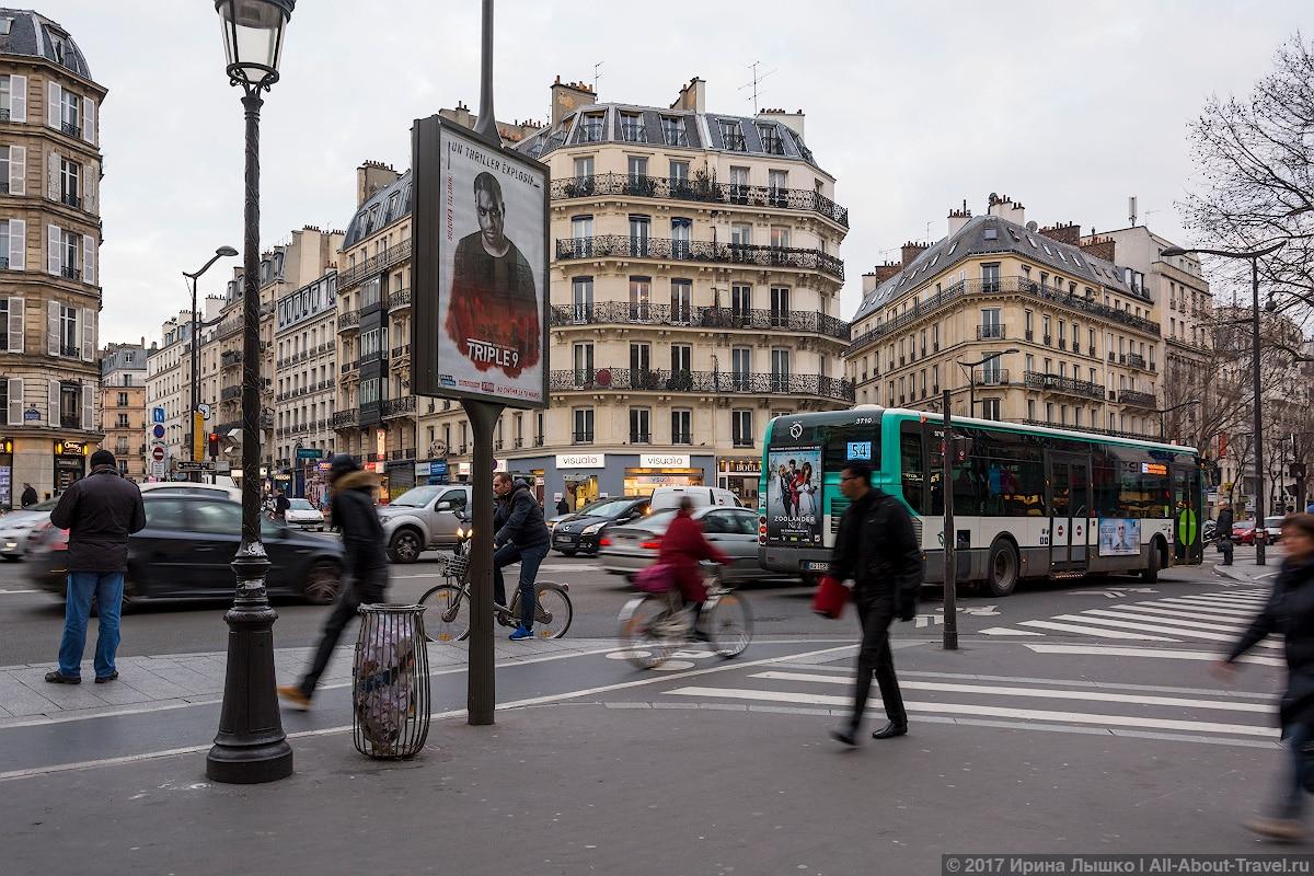 Париж, Парижская_урна