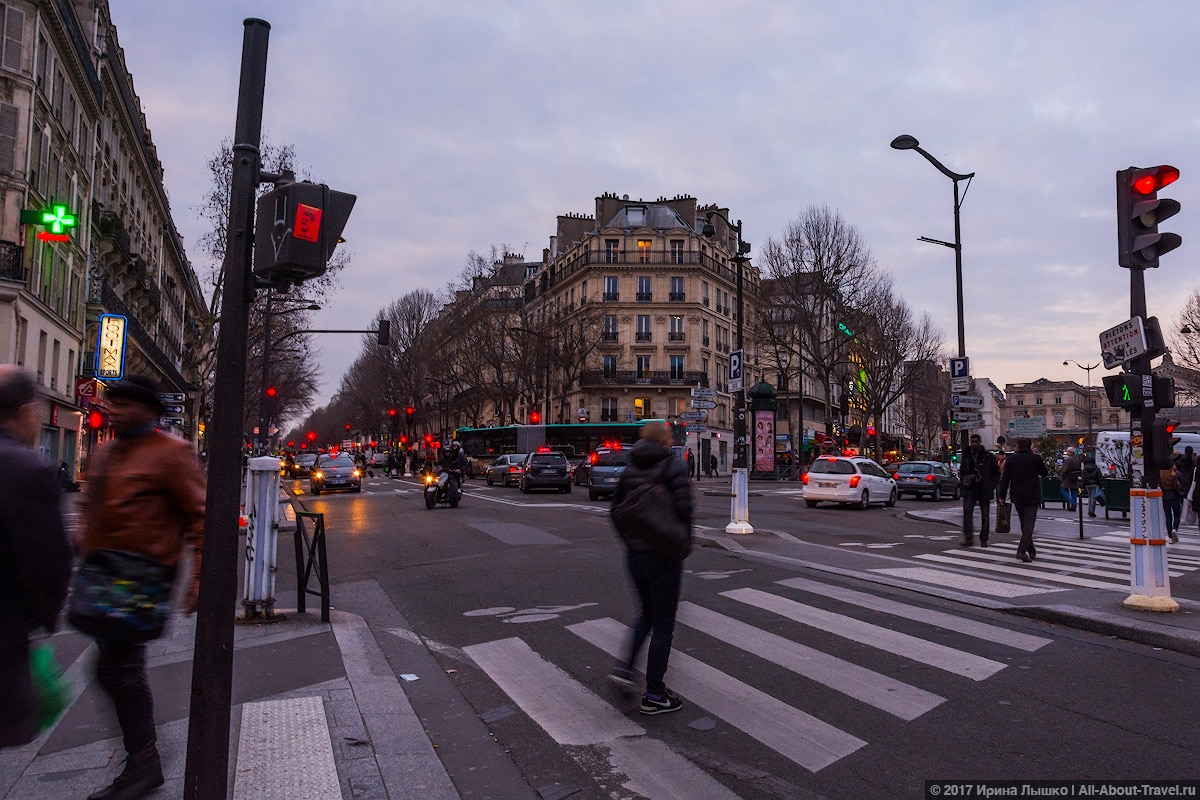 Париж, 10_район