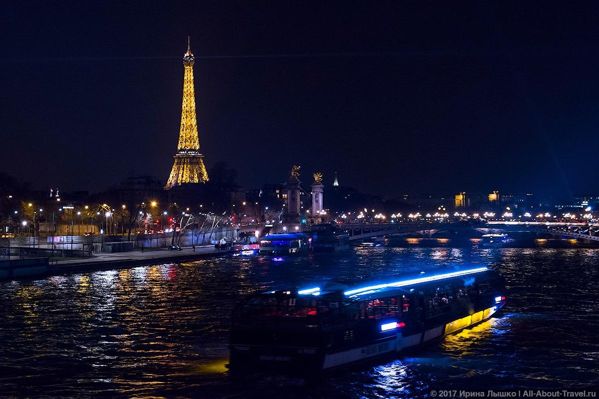 Paris 35 - Страны