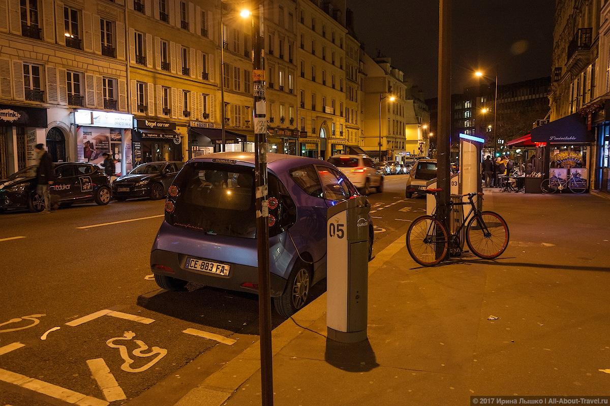 Париж, электрокар