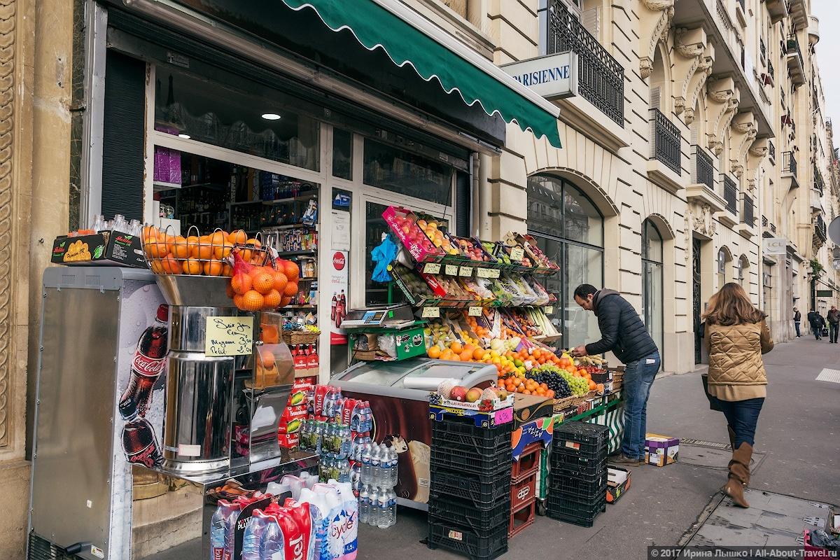 Paris 4 - Галопом по Европам, или как успеть посмотреть Париж за сутки