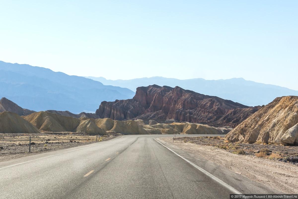 Долина Смерти, 20_mule_team_canyon