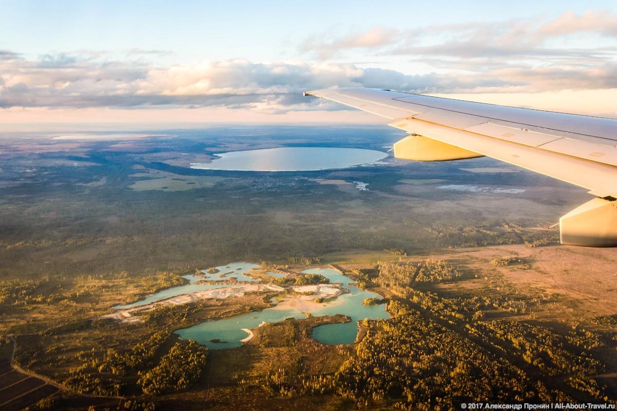 Льготные авиабилеты для пенсионеров аэрофлота