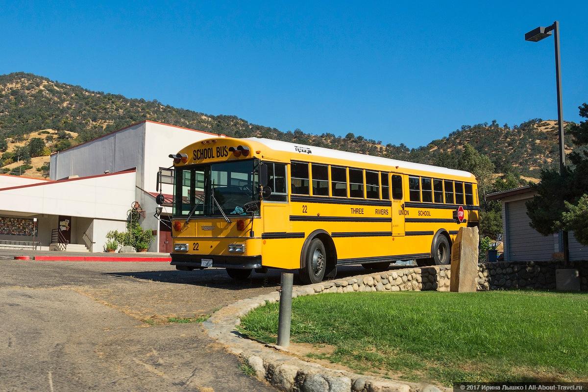 SSHA SHkolnyj avtobus - 11 практичных советов по поиску идеального жилья в путешествии