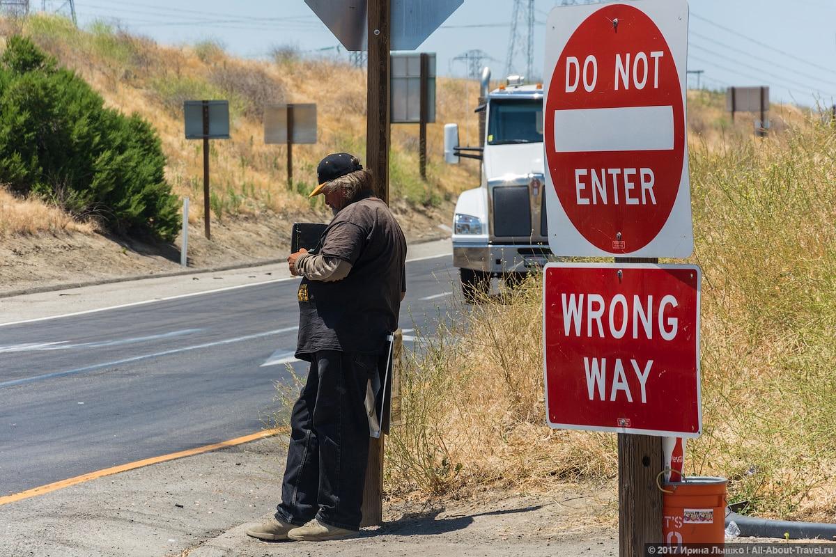 SSHA Znak Wrong Way i Do not Enter - Вождение в США - Основные особенности американских ПДД