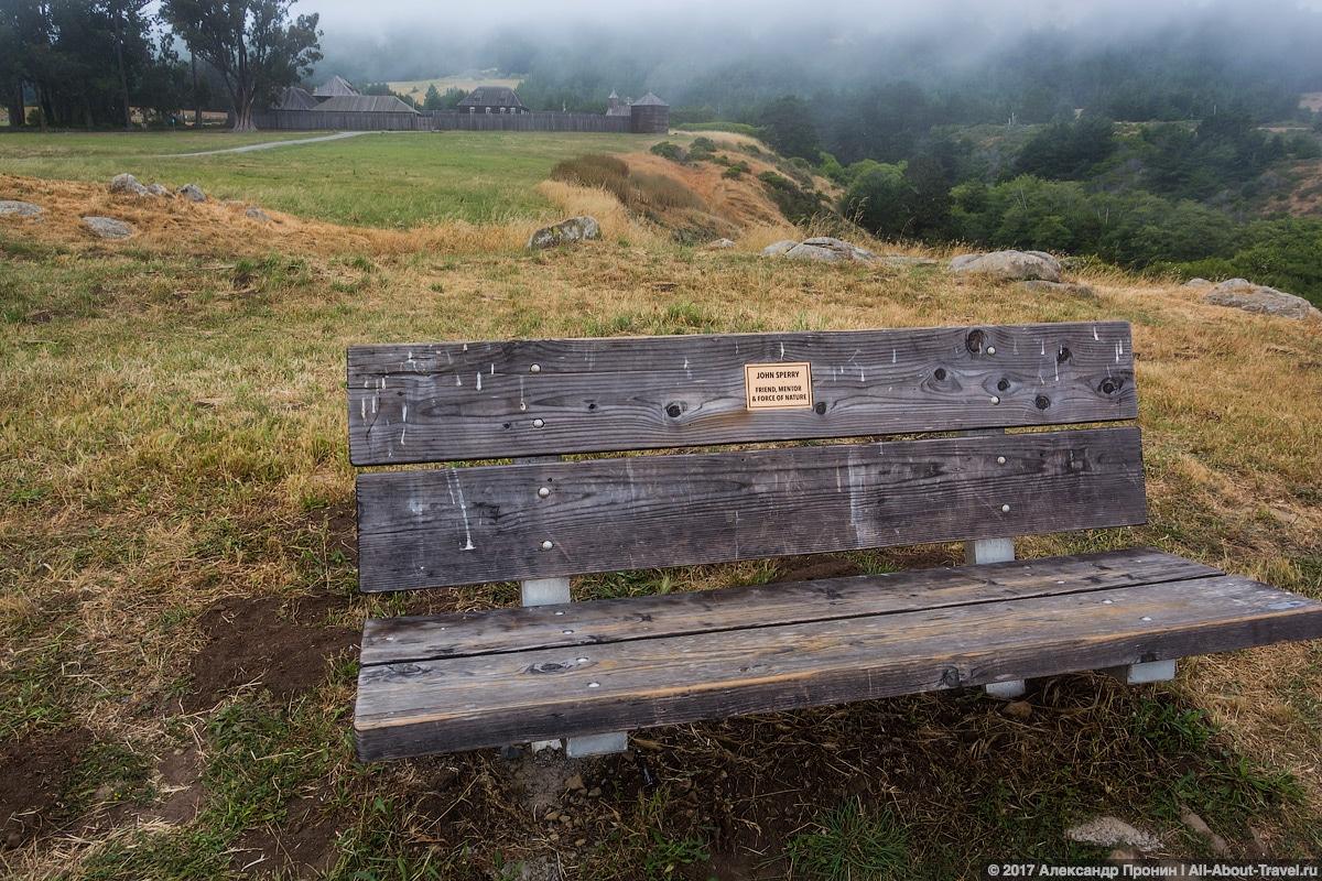 San Frantsisko Fort Ross 39 - Едем в Форт-Росс - колонию Российской империи в США