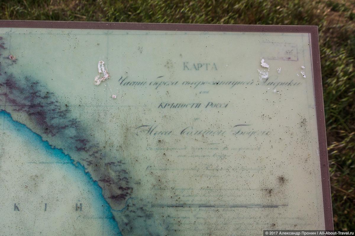 San Frantsisko Fort Ross 41 - Едем в Форт-Росс - колонию Российской империи в США