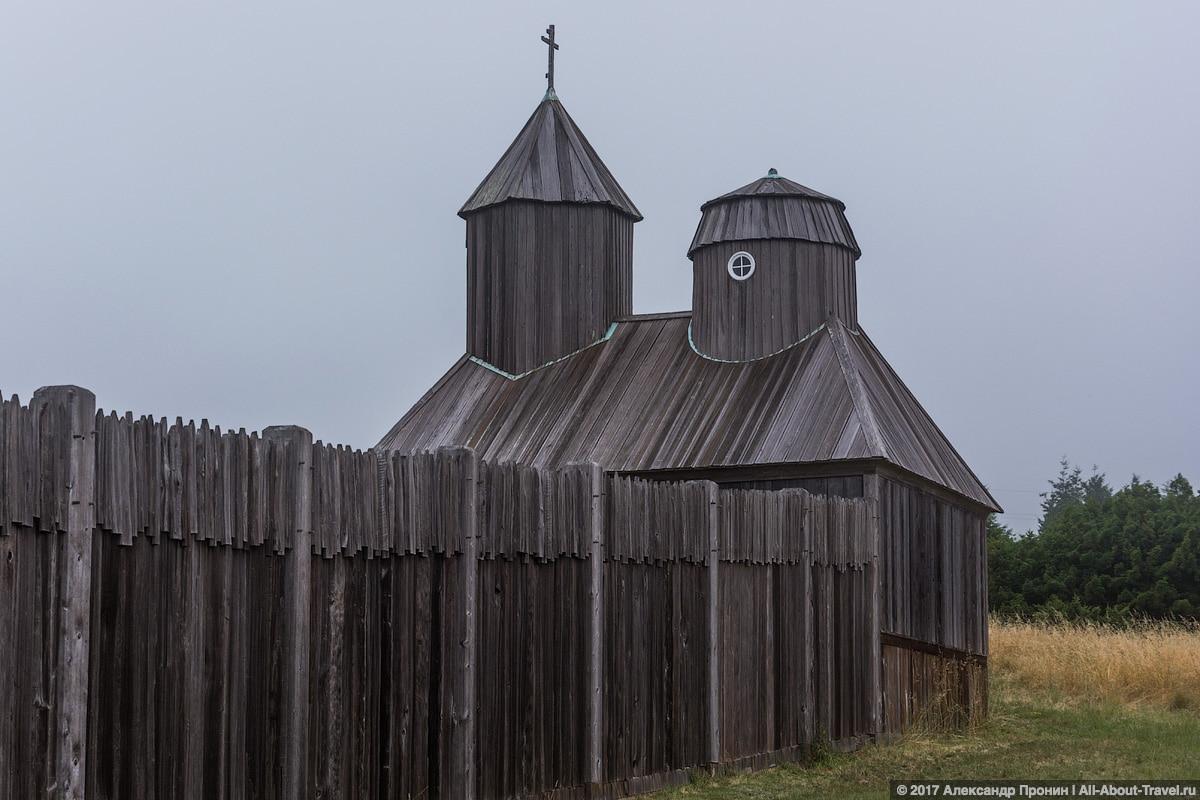 San Frantsisko Fort Ross 43 - Едем в Форт-Росс - колонию Российской империи в США