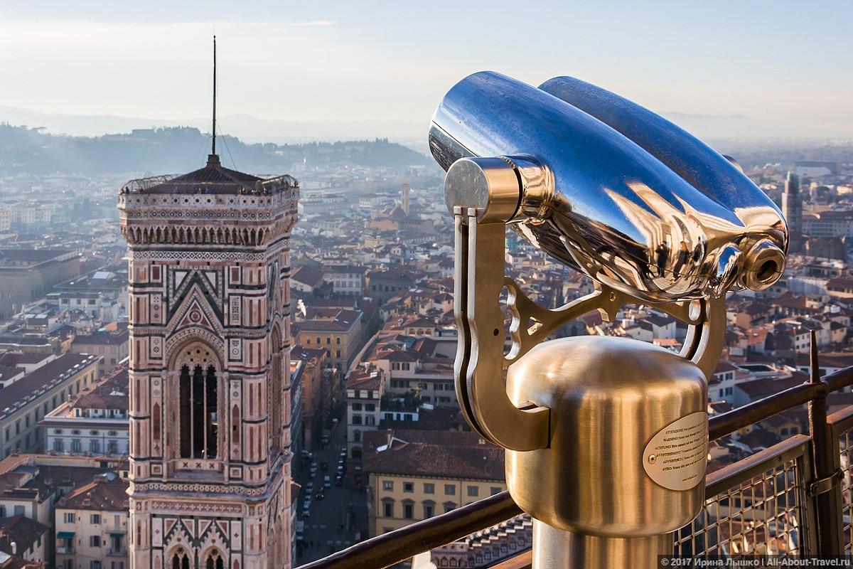 Florentsiya 0 17 - Поездка из Флоренции в Рим за 4 часа