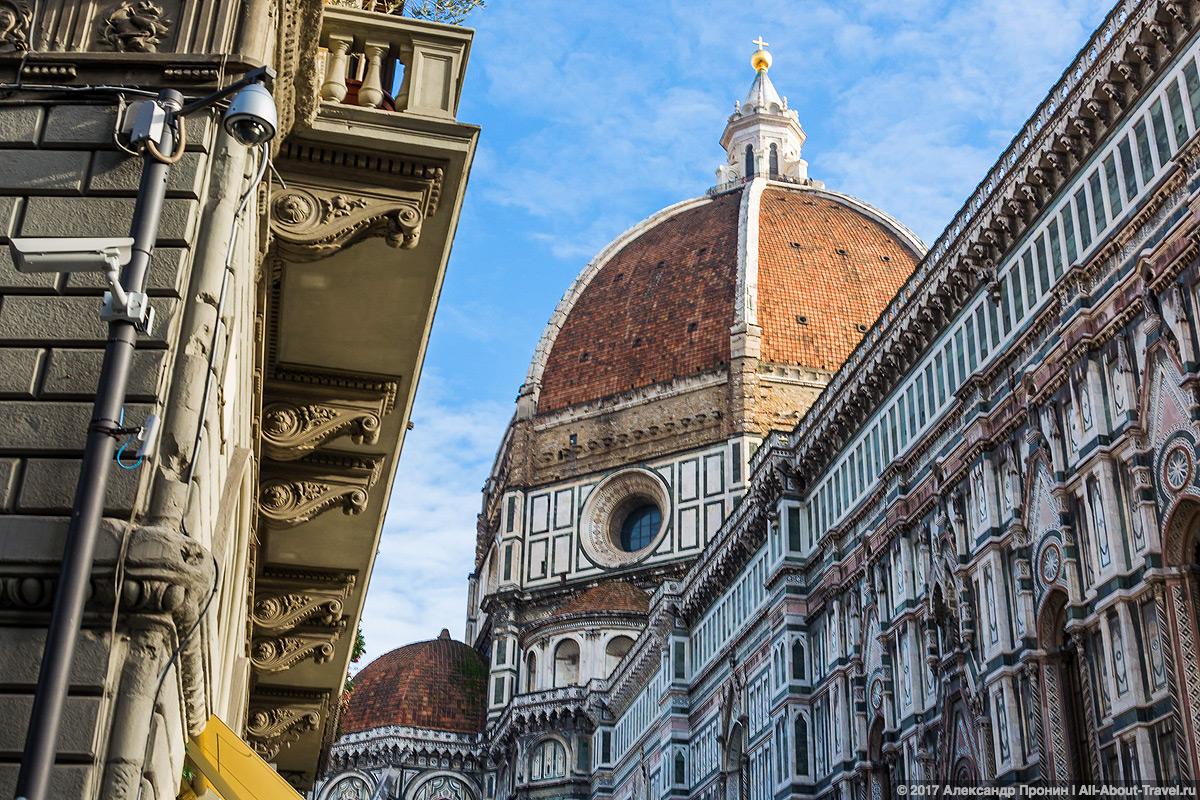Florentsiya 0 7 - Поездка из Флоренции в Рим за 4 часа