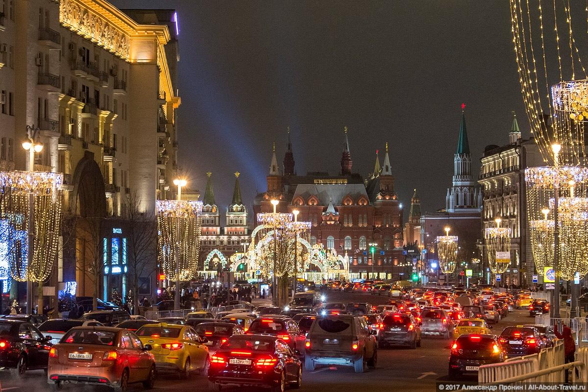 Moskva - Куда летает лоукостер Победа? Внутренние и зарубежные направления