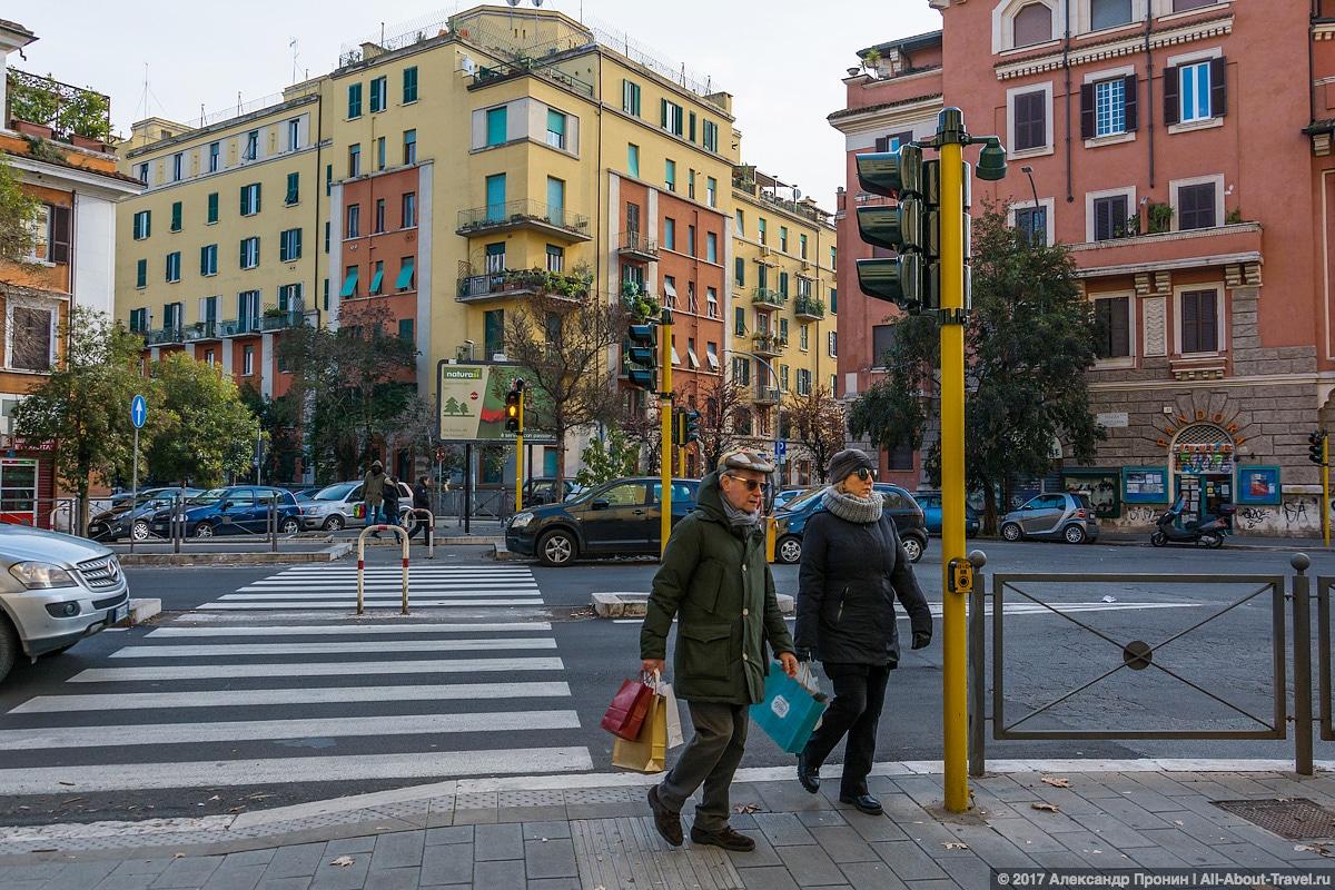 Rim 1 16 - Поездка из Флоренции в Рим за 4 часа