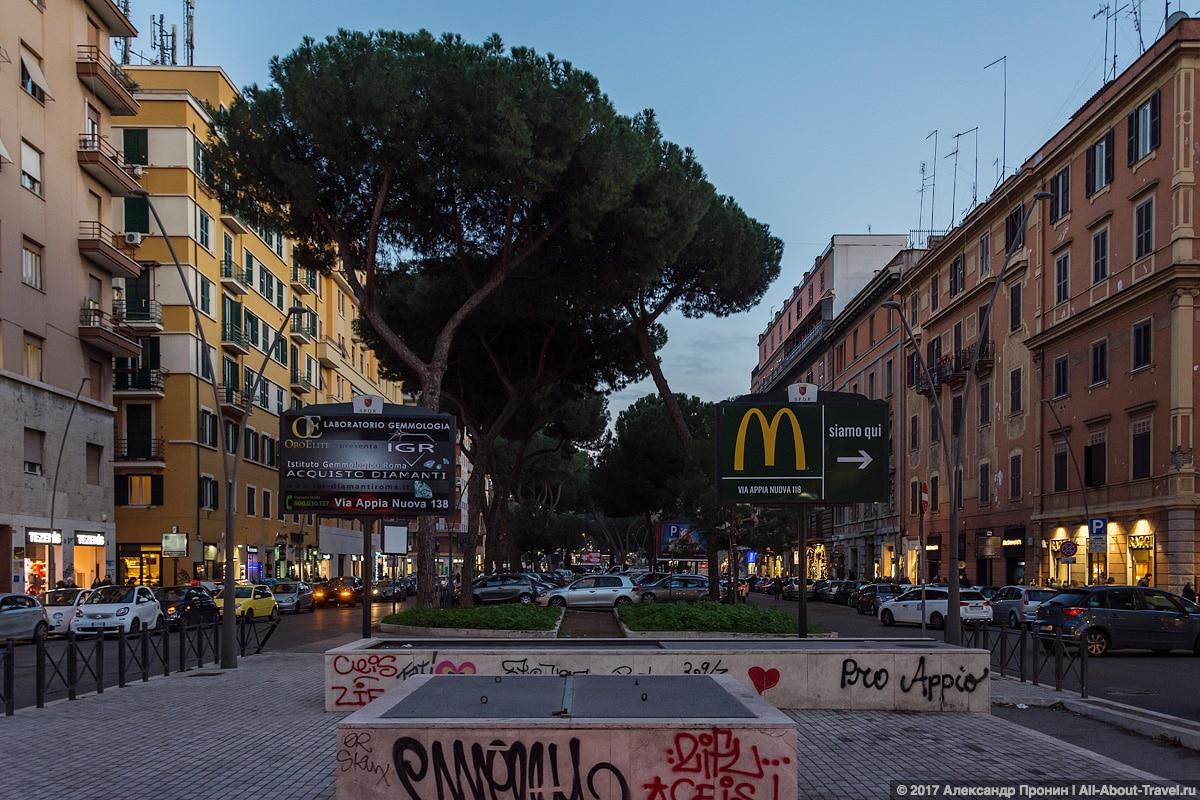 Rim 1 17 - Поездка из Флоренции в Рим за 4 часа
