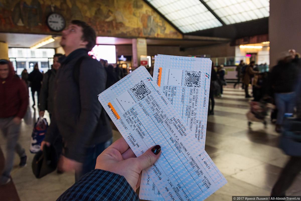 Rim 1 5 - Поездка из Флоренции в Рим за 4 часа