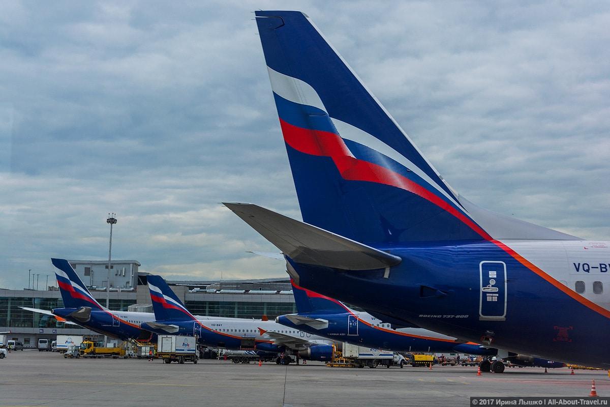 Aeroflot perelety v Rossii - Трансатлантический перелет Аэрофлотом из Москвы в Нью-Йорк в эконом-классе