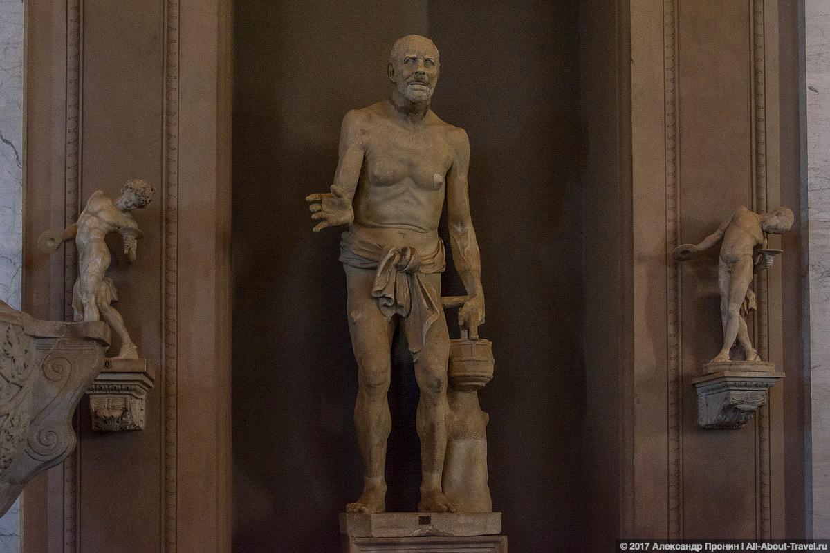 Rim Vatikan 10 - Маленький Ватикан в большом Риме