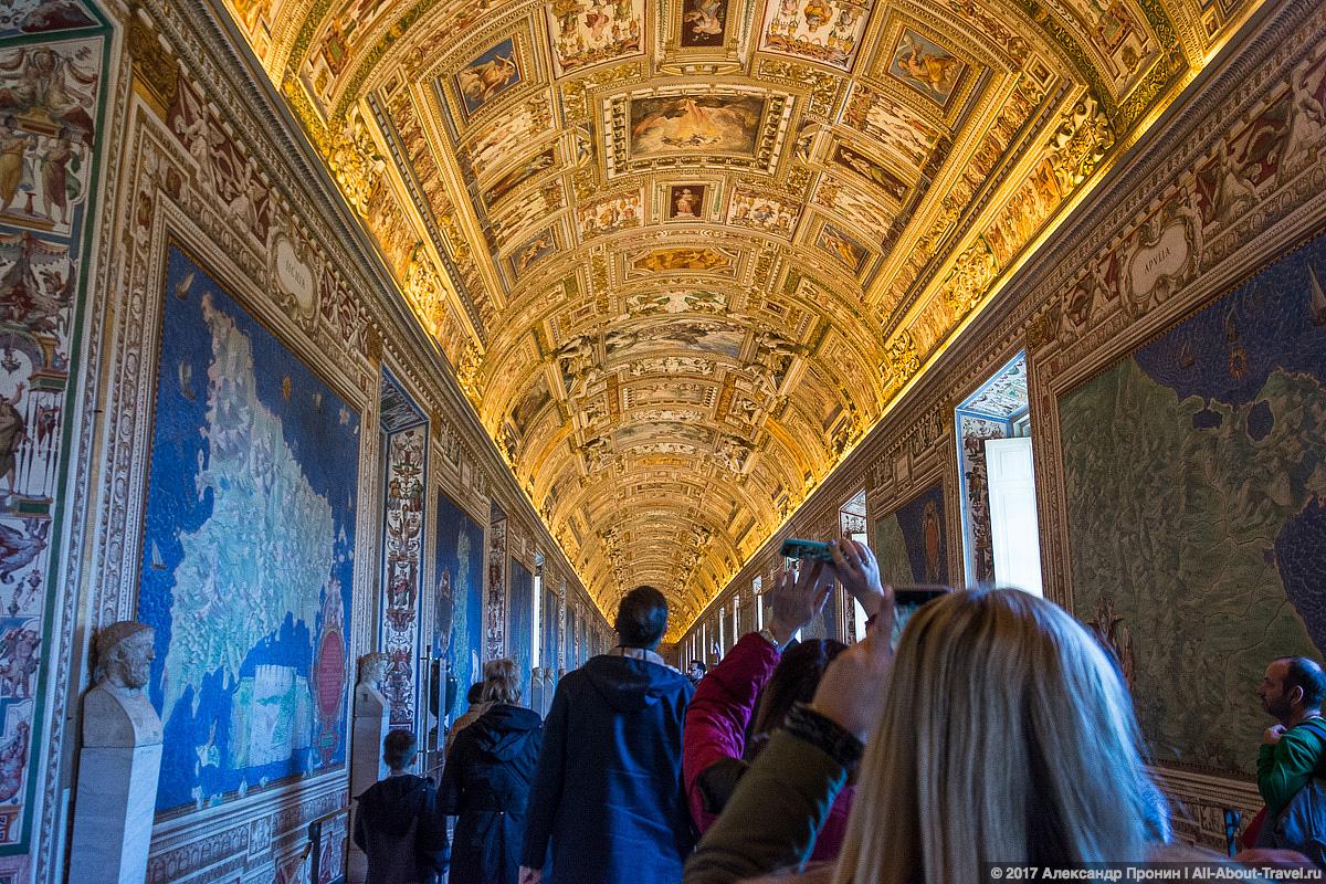 Rim Vatikan 12 - Маленький Ватикан в большом Риме