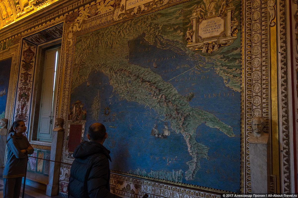 Rim Vatikan 14 - Маленький Ватикан в большом Риме