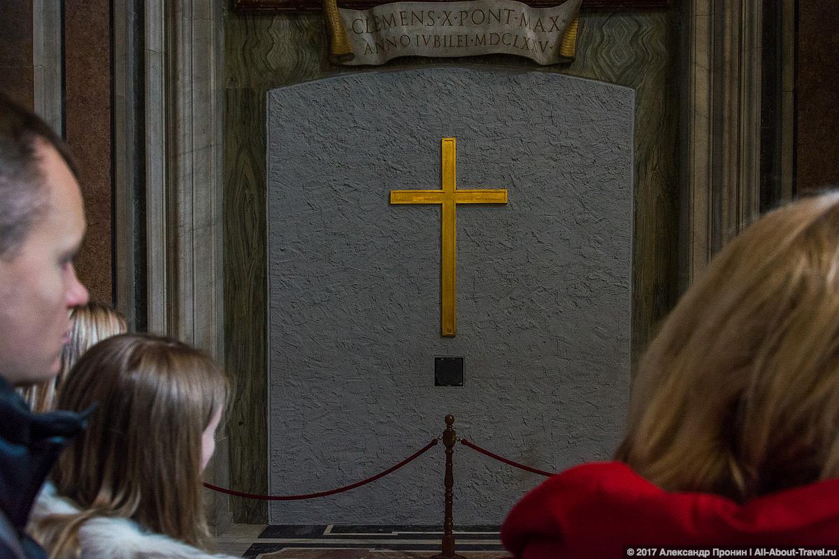 Rim Vatikan 17 - Маленький Ватикан в большом Риме