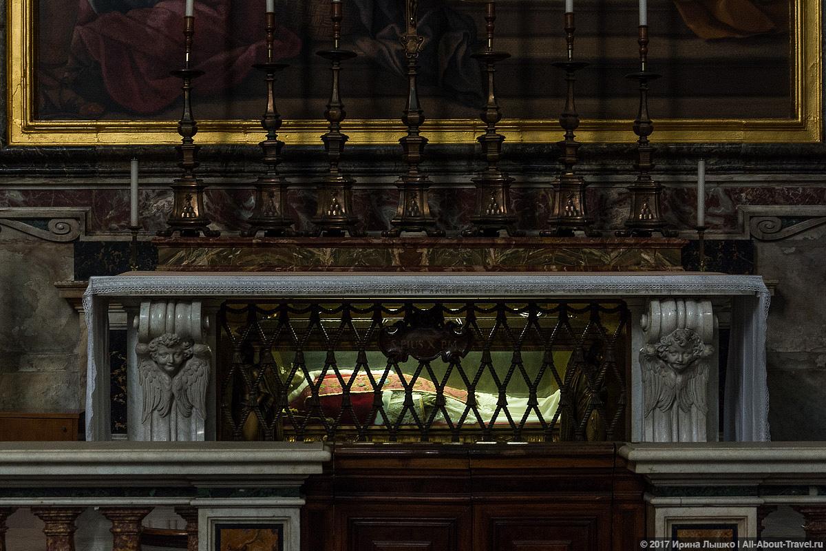Rim Vatikan 21 - Маленький Ватикан в большом Риме