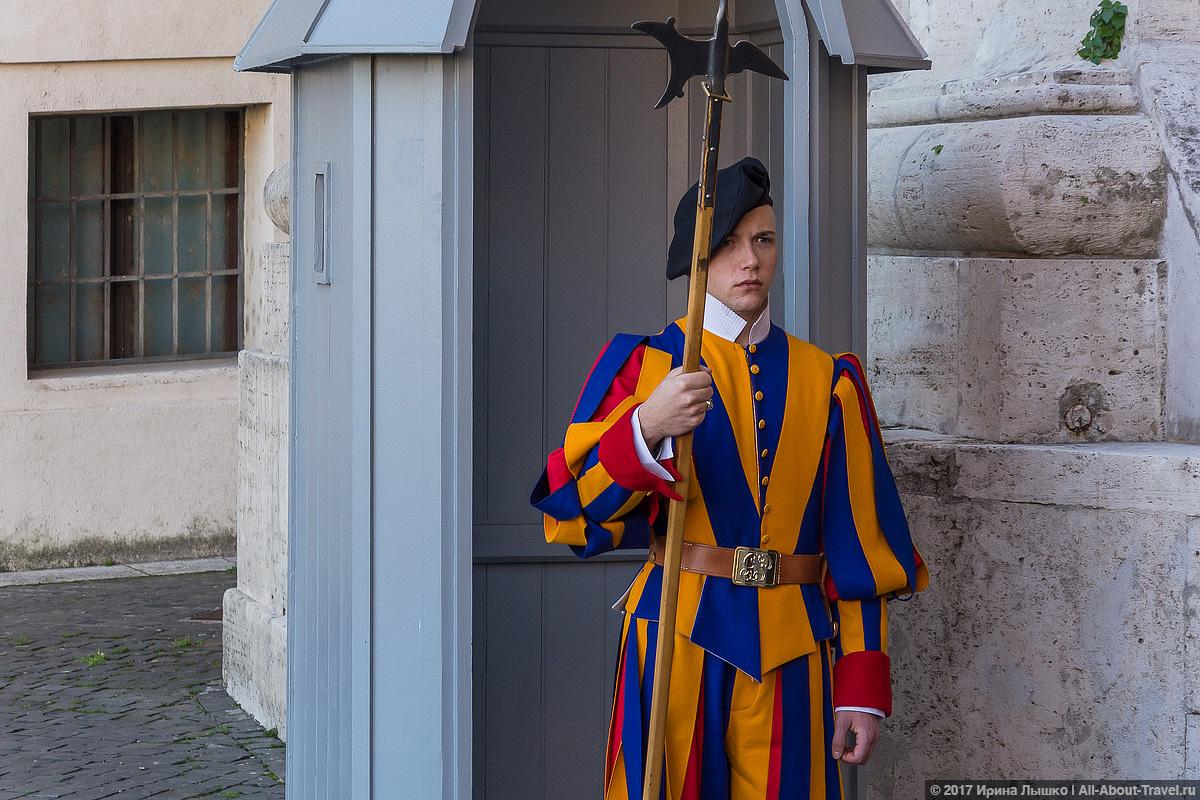 Rim Vatikan 24 - Маленький Ватикан в большом Риме
