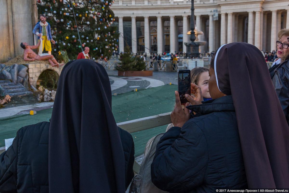 Rim Vatikan 38 - Маленький Ватикан в большом Риме