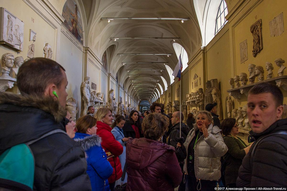 Rim Vatikan 5 - Маленький Ватикан в большом Риме