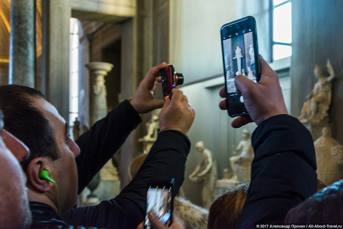 Rim Vatikan 9 - Маленький Ватикан в большом Риме