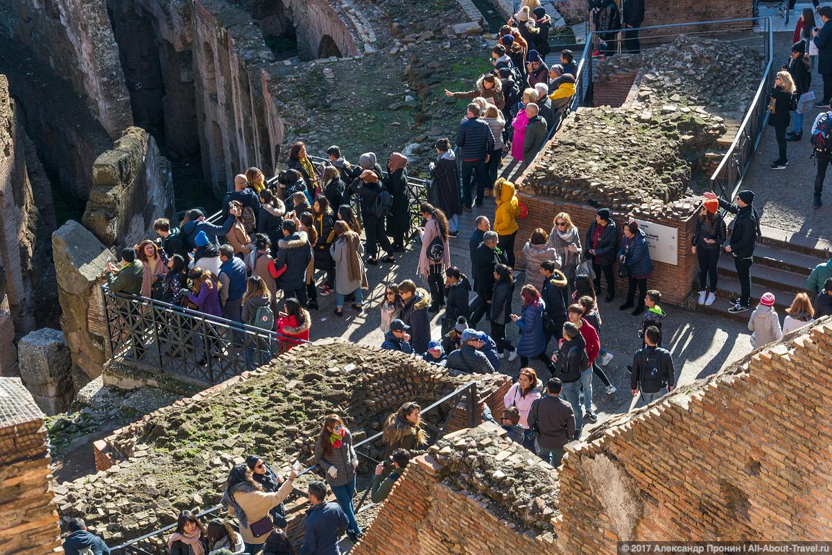 Rim 2 10 - Античный Рим, Колизей и Римский Форум