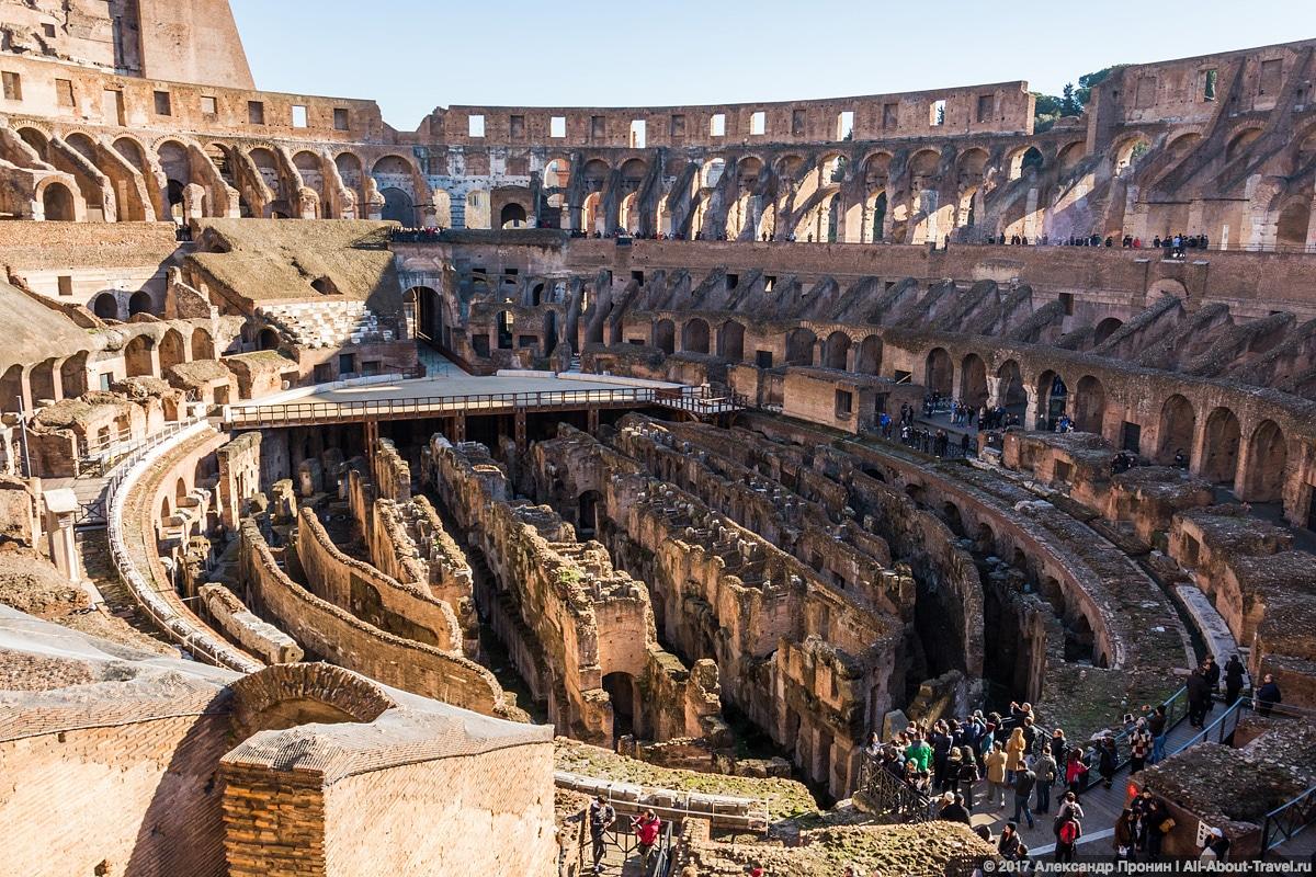 Rim 2 11 - Античный Рим, Колизей и Римский Форум