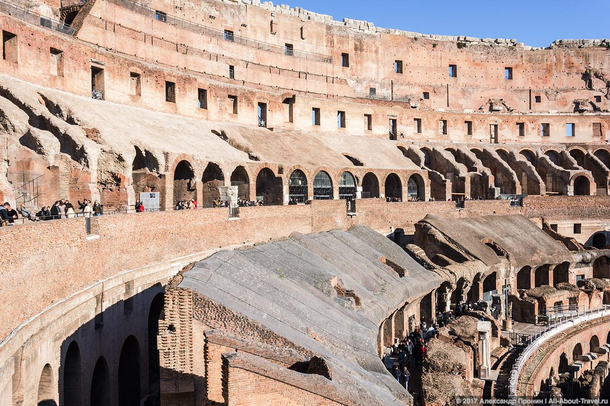 Rim 2 12 - Античный Рим, Колизей и Римский Форум