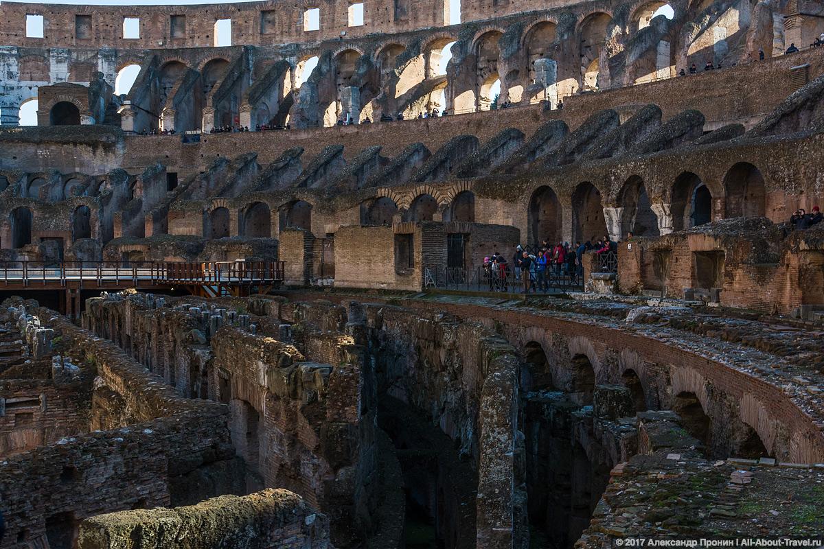 Rim 2 14 - Античный Рим, Колизей и Римский Форум