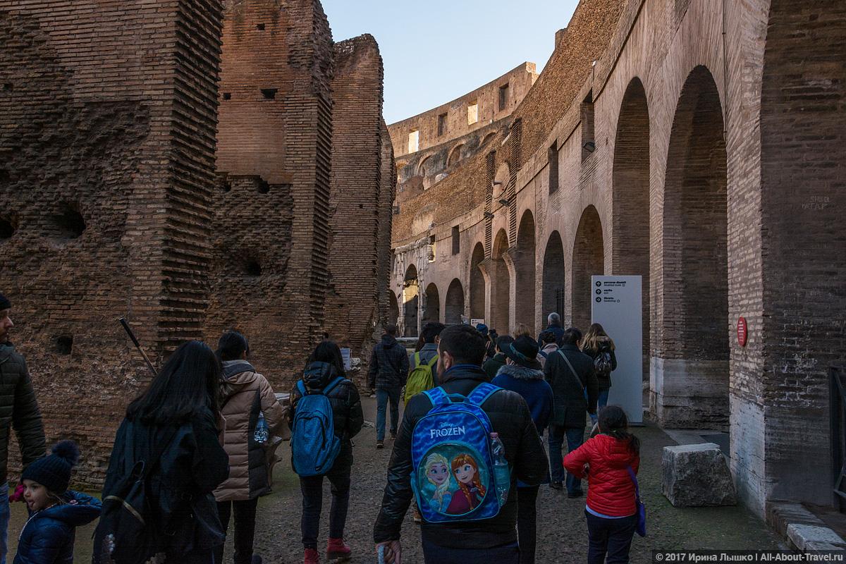 Rim 2 16 - Античный Рим, Колизей и Римский Форум