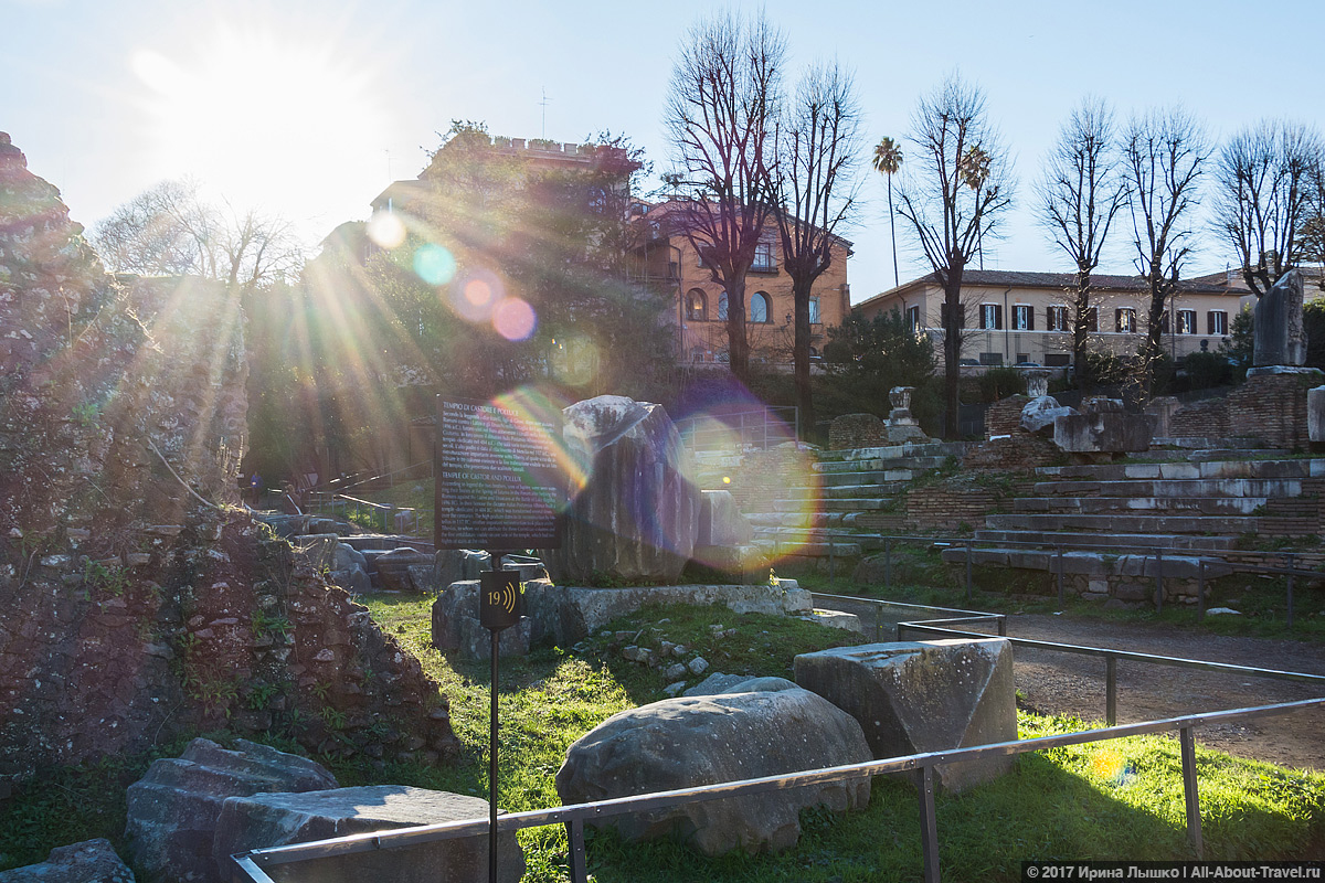 Rim 2 18 - Античный Рим, Колизей и Римский Форум