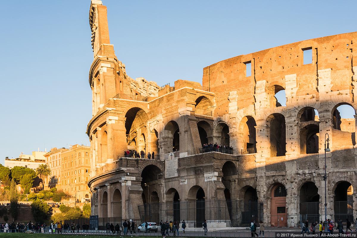 Rim 2 25 - Античный Рим, Колизей и Римский Форум