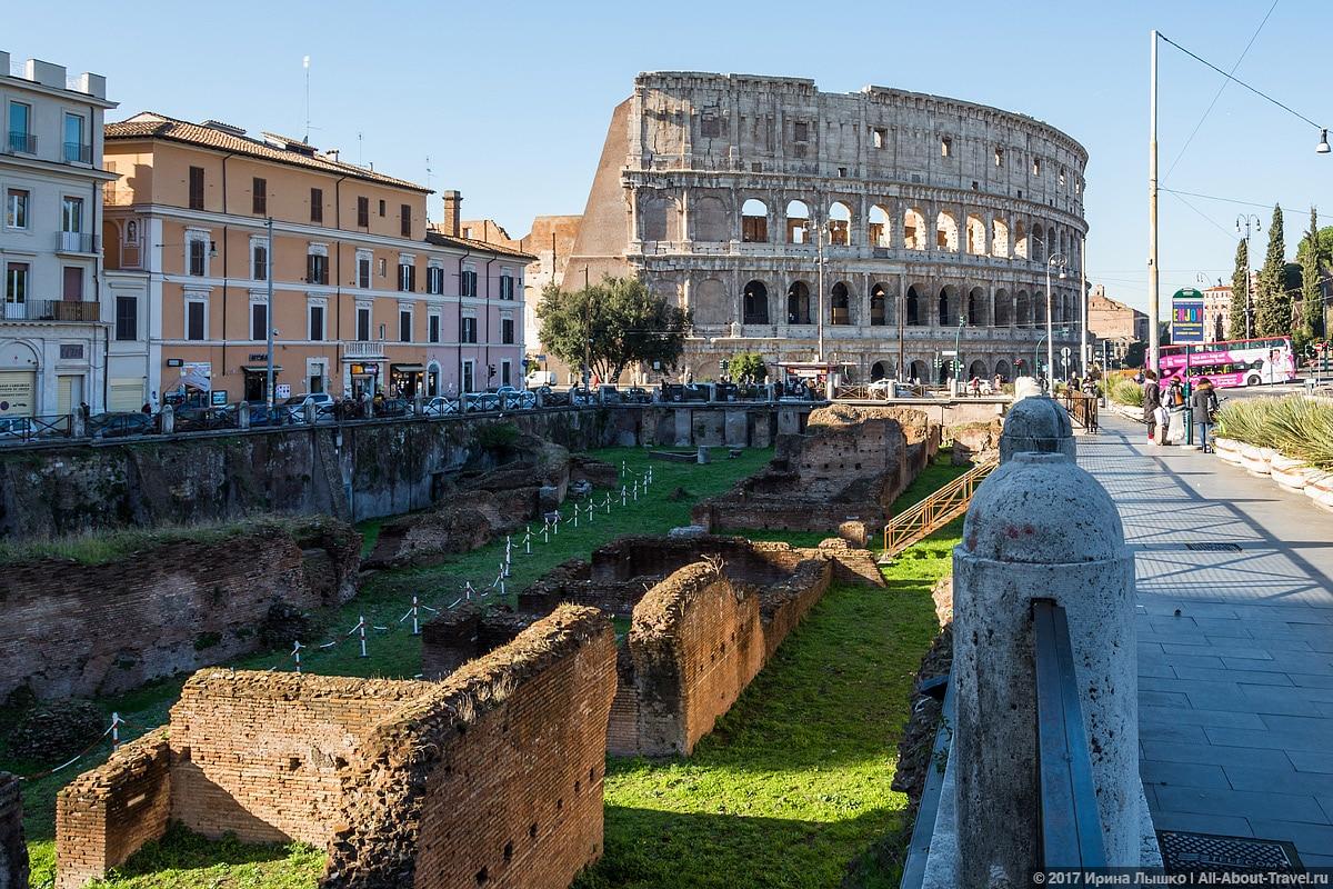 Rim 2 4 - Античный Рим, Колизей и Римский Форум
