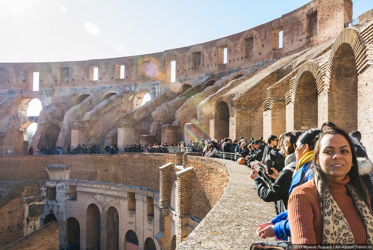 Rim 2 9 - Античный Рим, Колизей и Римский Форум