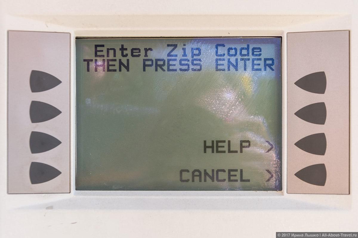 Zapravka v SSHA 4 - Заправки в США - Как ими пользоваться и какие цены на бензин в Америке