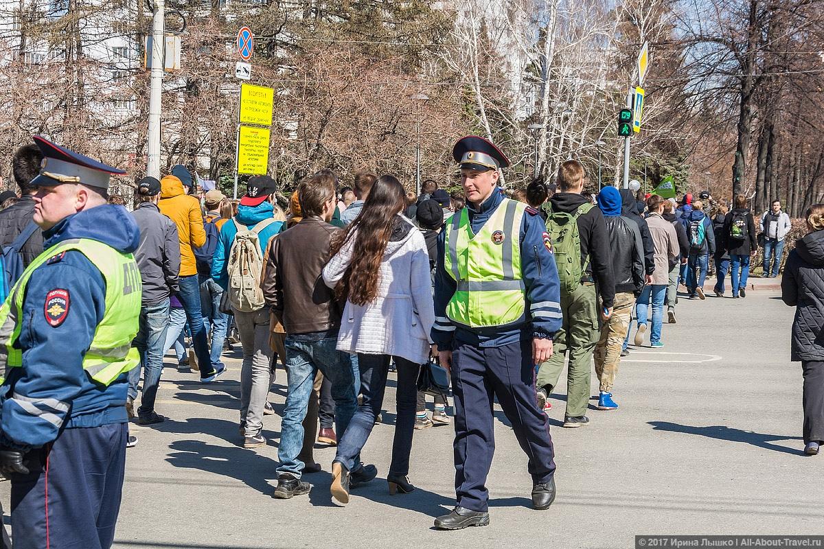 "CHelyabinsk Protesty 10 - Митинг ""Он нам не царь"" в Челябинске - Как проходят акции протеста на Урале?"