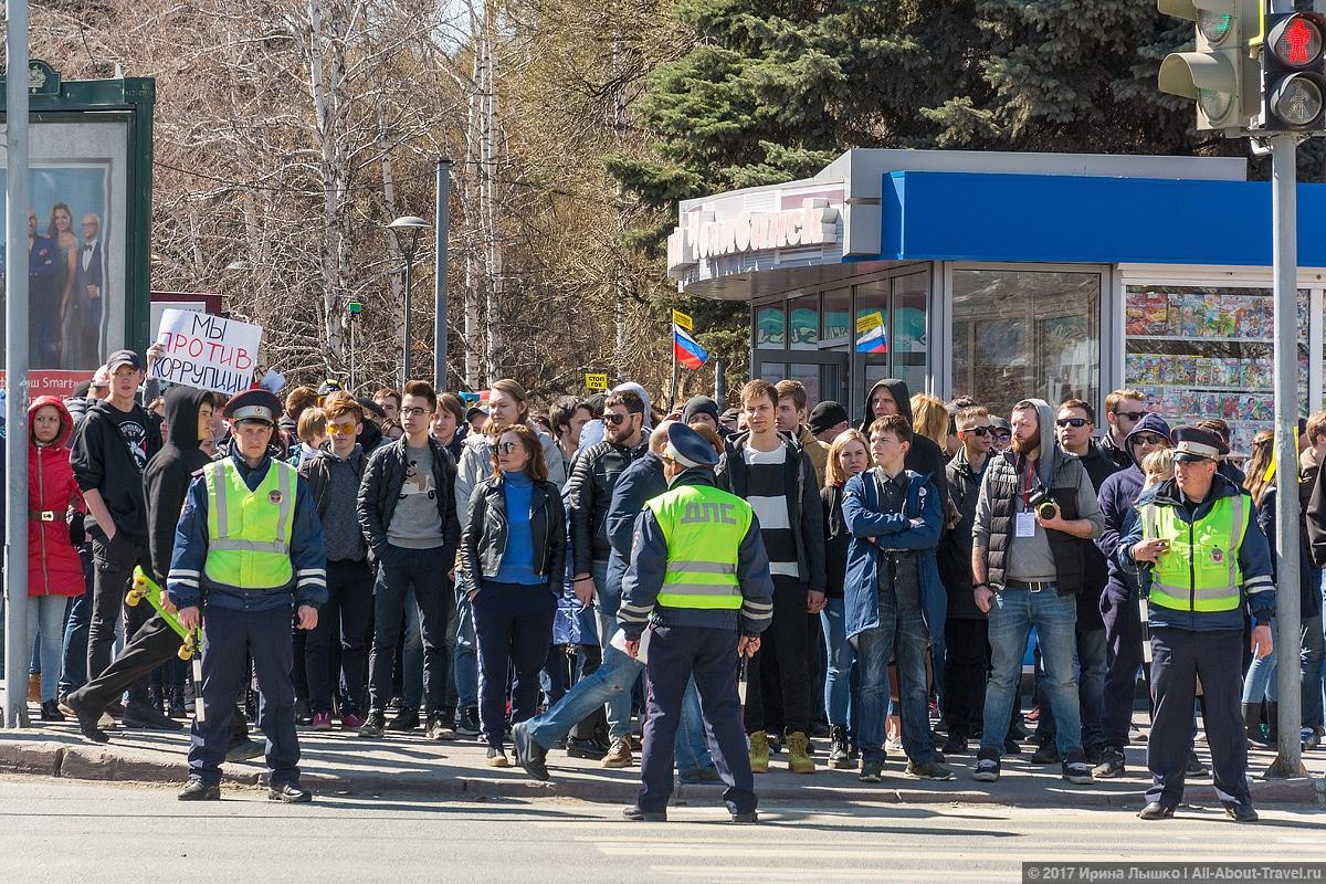 "CHelyabinsk Protesty 11 - Митинг ""Он нам не царь"" в Челябинске - Как проходят акции протеста на Урале?"
