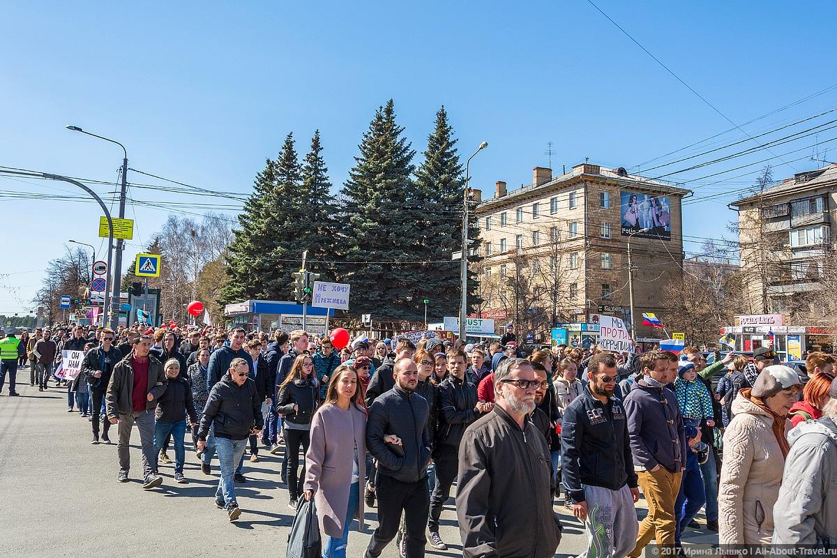 "CHelyabinsk Protesty 12 - Митинг ""Он нам не царь"" в Челябинске - Как проходят акции протеста на Урале?"