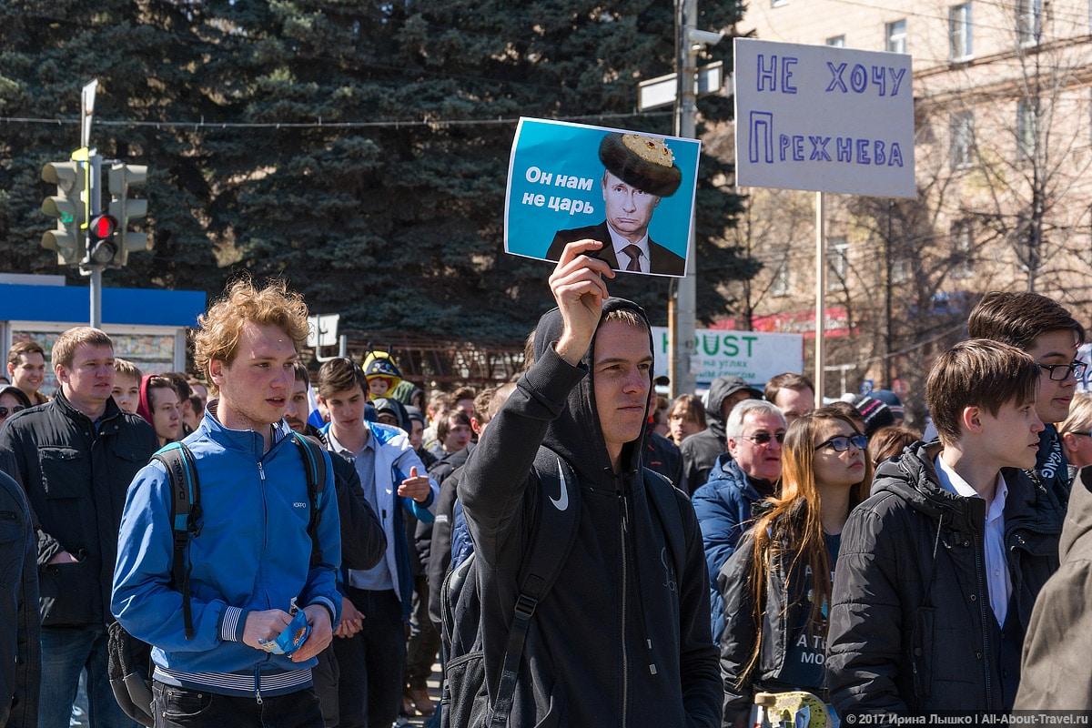 "CHelyabinsk Protesty 13 - Митинг ""Он нам не царь"" в Челябинске - Как проходят акции протеста на Урале?"