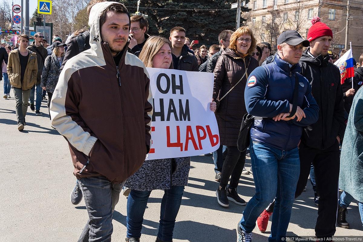 "CHelyabinsk Protesty 14 - Митинг ""Он нам не царь"" в Челябинске - Как проходят акции протеста на Урале?"