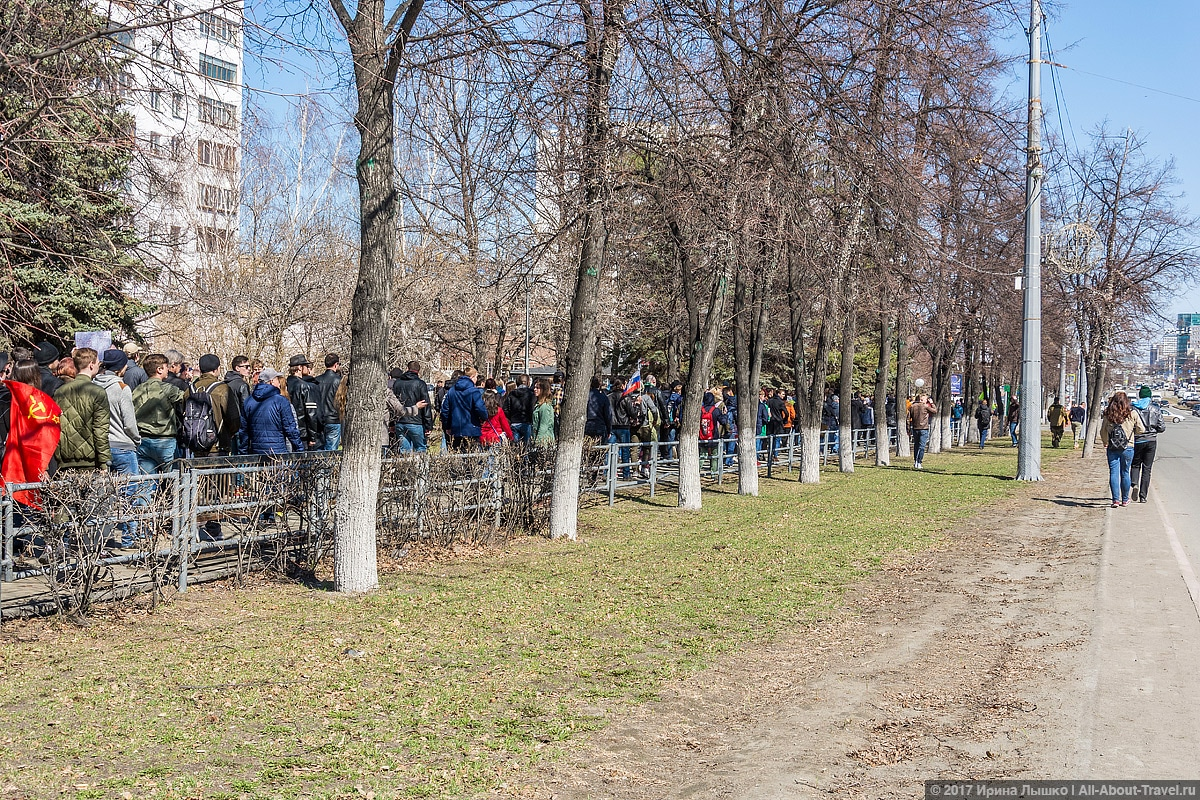 "CHelyabinsk Protesty 15 - Митинг ""Он нам не царь"" в Челябинске - Как проходят акции протеста на Урале?"