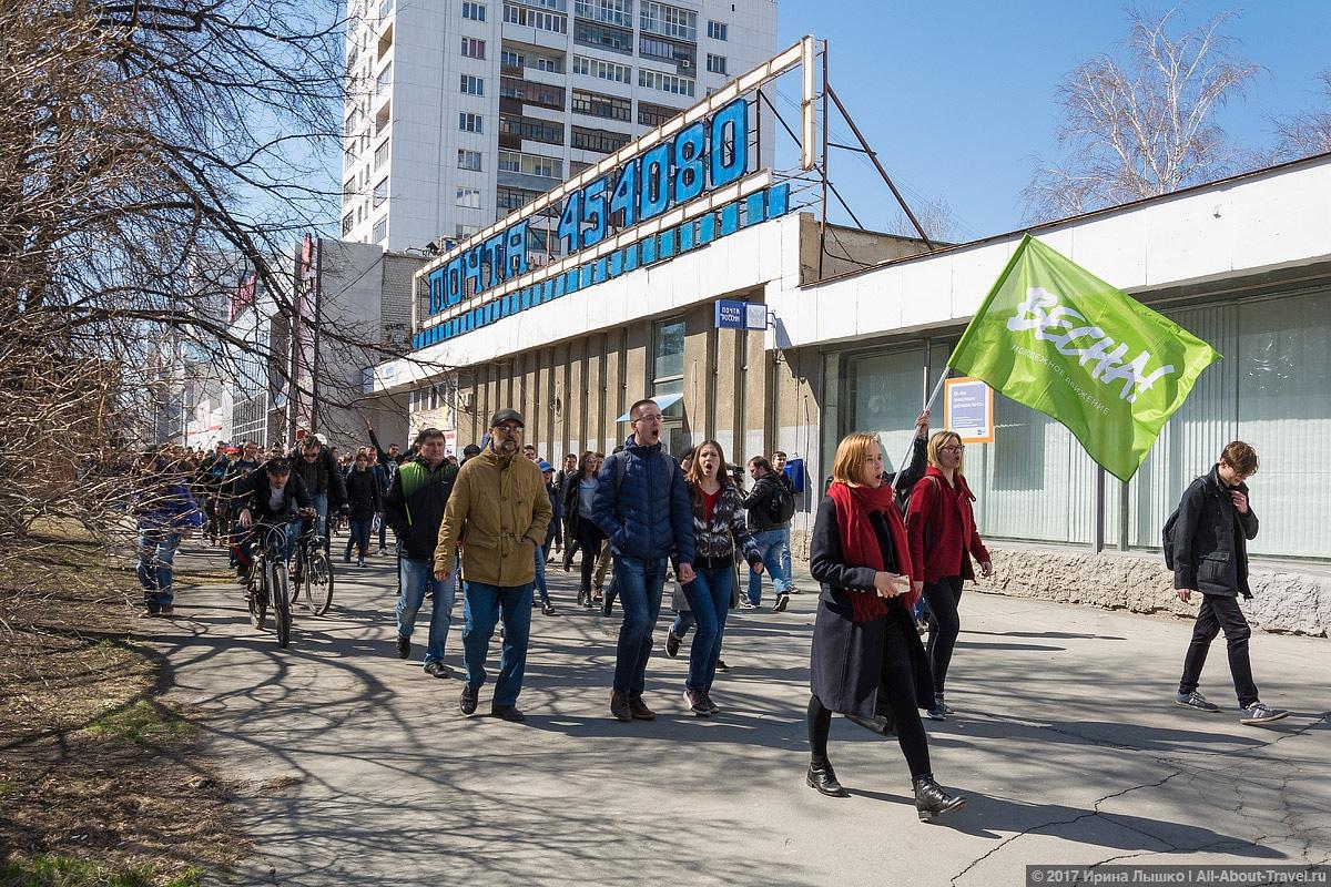 "CHelyabinsk Protesty 18 - Митинг ""Он нам не царь"" в Челябинске - Как проходят акции протеста на Урале?"