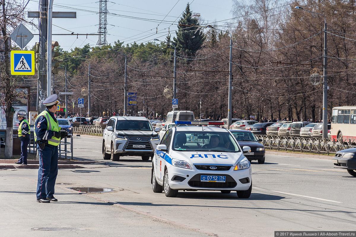 "CHelyabinsk Protesty 2 - Митинг ""Он нам не царь"" в Челябинске - Как проходят акции протеста на Урале?"