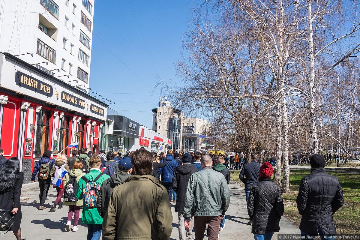 "CHelyabinsk Protesty 20 - Митинг ""Он нам не царь"" в Челябинске - Как проходят акции протеста на Урале?"