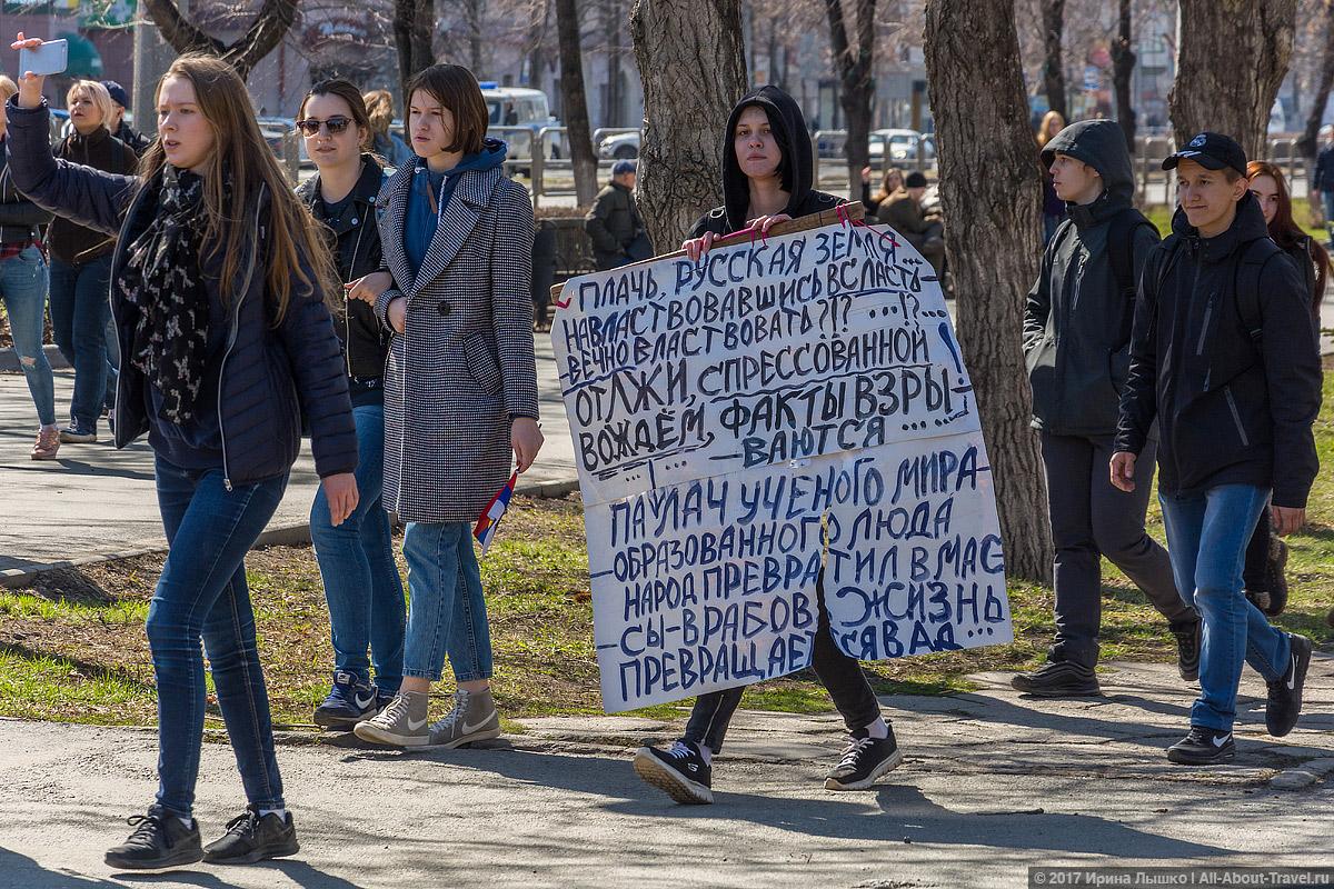 "CHelyabinsk Protesty 21 - Митинг ""Он нам не царь"" в Челябинске - Как проходят акции протеста на Урале?"